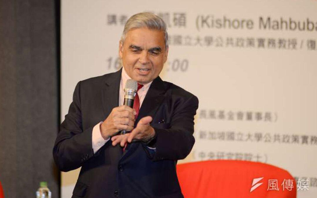 西方国家影响力为何衰退?前新加坡驻联合国大使马凯硕:他们犯了3个错 – 风传媒