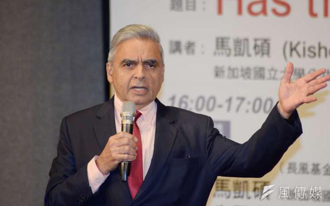 中印成21世纪霸主?前新加坡驻联合国大使马凯硕:未来是亚洲人的世纪 – 风传媒
