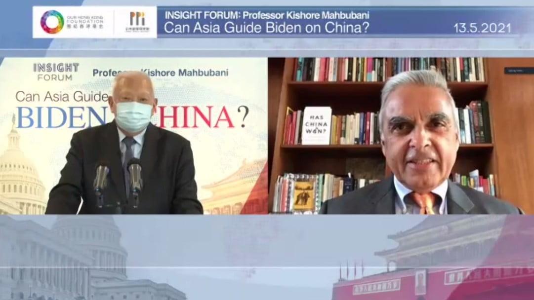 新加坡外交官:亞洲可以亦應該引導拜登的對華政策